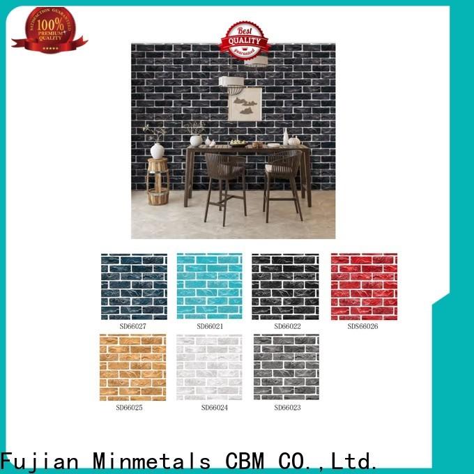 CBM Wall Paper(3D Wall Paper)