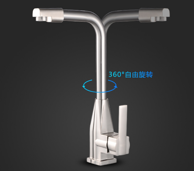 Mixer Kitchen faucet, Pull Down Sprayer Kitchen Sink Faucet,Hot and cold  Single Lever One Hole Brushed Nickel Bar Sink Faucet